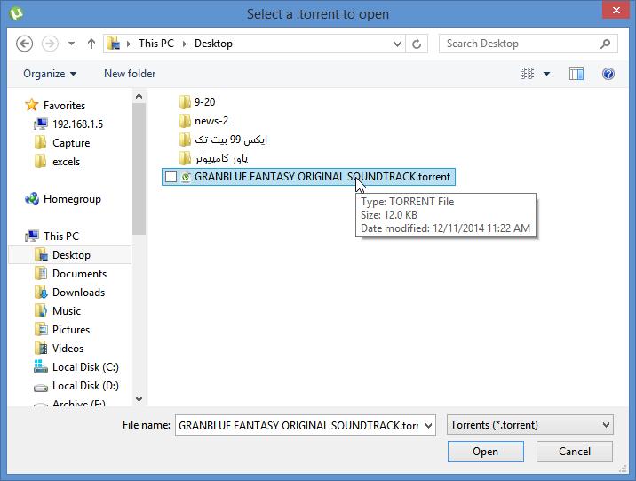 فایلی با پسوند torrent