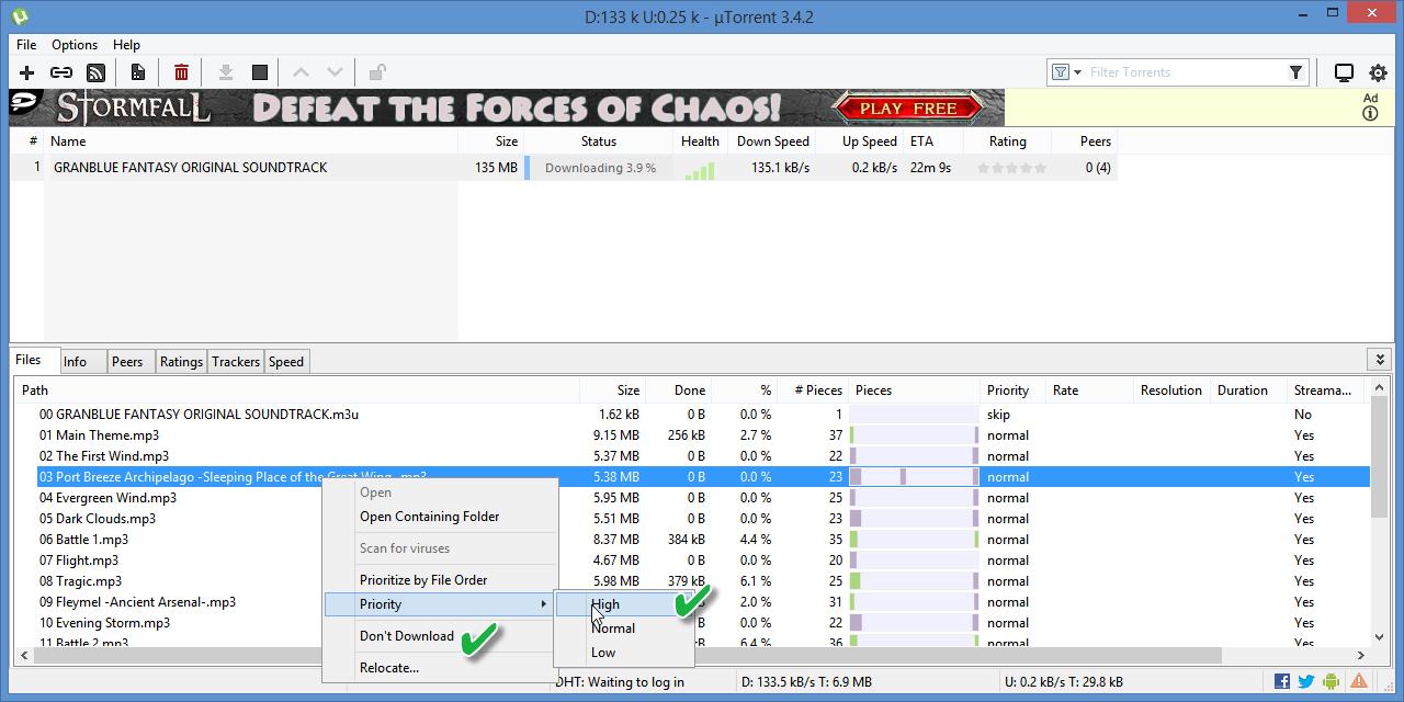 تعیین اولویت دانلود فایلهای تورنت